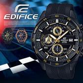 EDIFICE 多層次古銅金三眼腕錶 EFR-556PB-1A EFR-556PB-1AVUDF 熱賣中!
