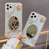 SONY Xperia1 II Xperia5 II Xperia10 Plus Xperia5 XZ3 花鏡珍珠 手機殼 水鑽殼 訂製