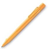LAMY 2020 限量繽粉芒果黃原子筆(加贈不織布筆套)