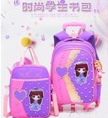 拉桿包-女童兒童拉桿書包小學生女孩1-3-5-6年級6-12周歲手拖拉桿箱六輪  花間公主 YYS