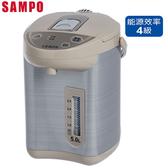 SAMPO聲寶 5L電熱水瓶KP-YD50M5【愛買】