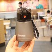 豆豆樂塑料吸管杯創意女學生便捷大肚水杯韓國可愛隨手杯水瓶 至簡元素