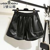 中大尺碼.短褲.闊腿褲 .高腰休閑黑色PU皮短褲寬松顯瘦闊腿褲 XL-4XL1號公館