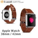 【默肯國際】ICARER 古典系列 Apple Watch 手工真皮錶帶 Apple Watch 38mm 42mm