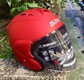 SBK安全帽,ZX,素/消光紅