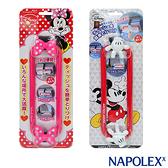 【旭益汽車百貨】日本NAPOLEX 米老鼠立體面紙盒套固定架