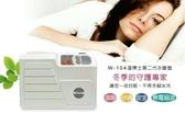 WiPOS 溫博士W-104第二代水暖墊 (雙人加大組)