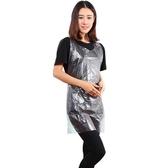一次性圍裙 塑料 防水透明螃蟹龍蝦火鍋廚房