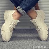 馬丁靴男秋季透氣韓版潮流工裝休閒鞋男低幫鞋子運動老爹小白潮鞋  伊鞋本鋪  伊鞋本鋪