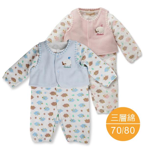 2件組 背心 連身衣  三層棉 純棉  新生兒服 兔裝  童裝 小羊 寶寶馬甲 外套 無袖 【GD0130】