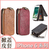 IPhone6s i6s i6 4.7 Plus 5.5吋 宋系 磁力商務皮套 錢包 多功能 皮套 多卡夾 皮革 收納皮套