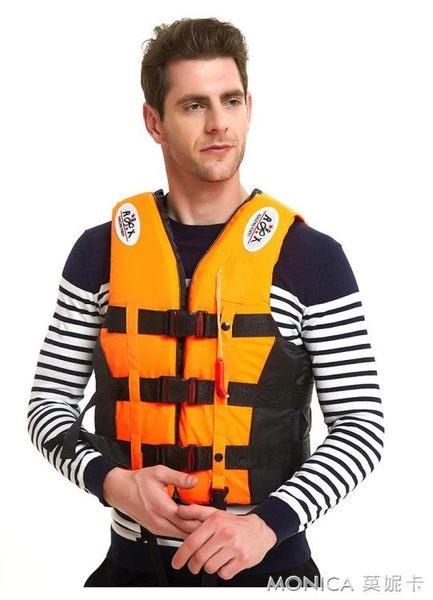 救生衣 船用救生衣大浮力便攜釣魚專業裝備浮潛背心便攜水上求生海上救身 莫妮卡小屋YXS