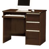【YFS】希伯胡桃3尺電腦桌下座-90x57x75cm