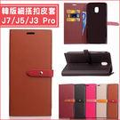 三星 J7 Pro J5 Pro J3 ...