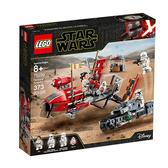 75250【LEGO 樂高積木】星際大戰Star Wars 帕桑納競速追逐(373pcs)