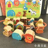 動物交通水果海洋大顆粒櫸木鐵盒串珠幼兒童穿線穿針引線穿珠玩具 aj3622『小美日記』