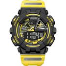 Transformers 變形金剛 聯名限量玩色潮流腕錶(大黃蜂)LM-TF002.BB61N.121.6GB