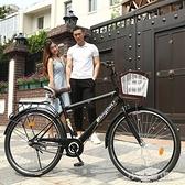 26寸男士自行車男式成人通勤單車普通城市休閑復古代步輕便學生CY『小淇嚴選』