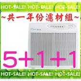 《共一年份濾材組》Opure A1 臻淨 小阿肥機 醫療級HEPA空氣清淨機 (台灣製造 / 10-15坪)