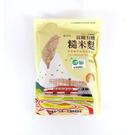 【花蓮富里鄉農會】富麗有機糙米麩