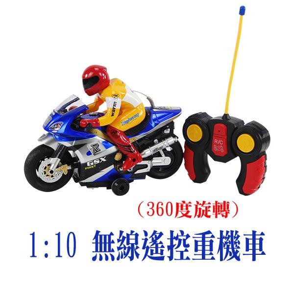 【888便利購】1:10 (8815)無線遙控重機車(360度旋轉)(顏色隨機)