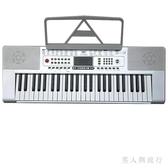 電子琴49琴鍵兒童學生成人老年初學者入門便攜型式款 DR27386【男人與流行】