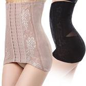 收腹帶束腰綁帶瘦腰塑胯收腰塑身衣腰夾【聚寶屋】