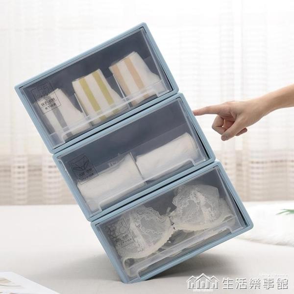 透明內衣收納盒塑料衣櫃抽屜式分隔家用內褲襪子文胸內衣褲整理箱 生活樂事館