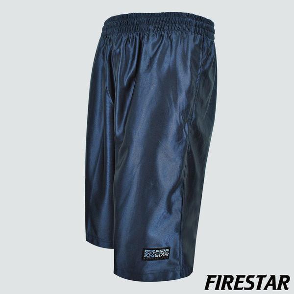 FIRESTAR-男性吸濕排汗腰帶撞色亮面籃球褲-丈青/天藍 B4901-93