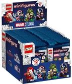 樂高LEGO Minifigures 漫威工作室 人偶組 人偶包 整盒36入 全新未拆袋 71031 TOYeGO 玩具e哥