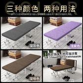 辦公室折疊床簡易床單人床家用加寬午休床午睡床陪護床成人床YYS 道禾生活館