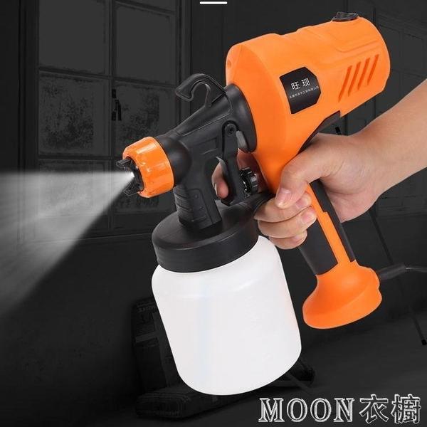 小型電動噴漆槍家用多功能顏料噴涂工具油漆噴槍小噴涂機油漆噴槍 快速出貨