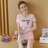哺乳上衣夏季外出時尚辣媽款喂奶衣短袖2件!! LQ4612『miss洛羽』