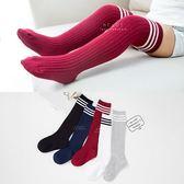 運動風彈性羅紋長筒襪 運動 彈性 螺紋 長筒 長筒襪