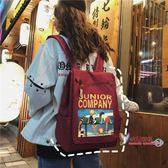 書包 風書包女韓版高中背包大學生古著感大容量2019新款時尚雙肩包 4色