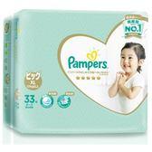 【限宅配】幫寶適 一級幫紙尿褲/尿布(XL)33片X6包/箱 日本原裝境內版 (購潮8)