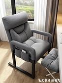 懶人沙發 懶人沙發家用舒適久坐電腦椅子靠背休閒座椅單人榻榻米沙發椅寢室  LX【618 購物】