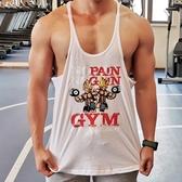男士低胸背心寬松運動健身工字背心男細肩帶露胸健美擼鐵肌肉無袖