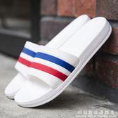 拖鞋男夏時尚外穿情侶一字室內軟底防滑室外男士涼拖 科炫數位