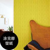 北歐風壁紙 日本 SANGETSU FE-1035,1036,1038 日本牆紙【塗完膠壁紙10m起訂】