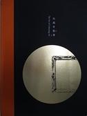 【書寶二手書T1/收藏_JG6】收藏有藝事-林明哲收藏藝事_民103