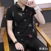中大尺碼POLO衫 潮流男士大碼保羅T恤韓版修身V領上衣服男 LJ3007『科炫3C』