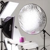 反光板 白銀110cm五合一攝影反光板折疊 便攜檔光板打光板柔光板拍照器材 外拍補光板拍攝 玩趣3C