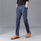 經典潮流日系簡約素色造型百搭休閒商務牛仔褲