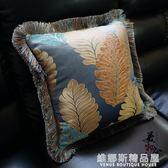 靠墊靠枕歐式絨布靠包沙發靠墊抱枕美式靠墊藍色樹葉靠墊靠包定制 維娜斯