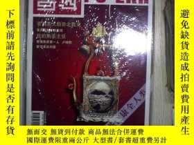 二手書博民逛書店普洱(2008年4月第2期總第11期)(未拆封)罕見。Y1808