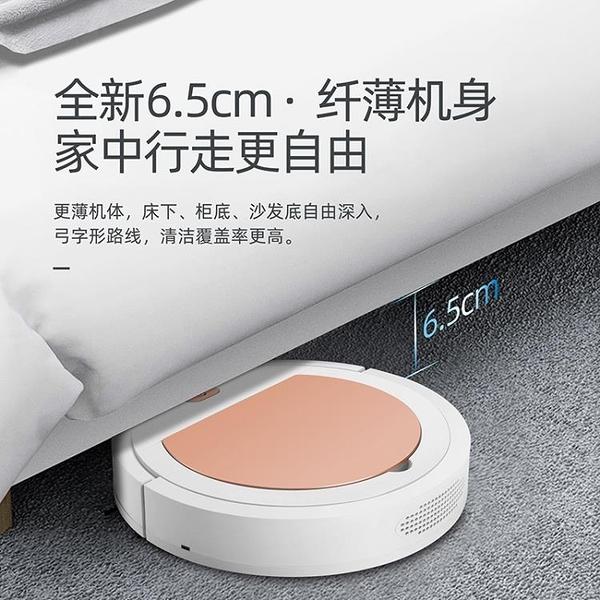 創意掃地機器人家用自動清潔機USB充電吸塵器小家電 微愛家居