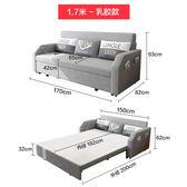 沙發床多功能折疊雙人1.8米小戶型簡約現代可拆洗兩用沙發單人1.7米  萌萌小寵DF