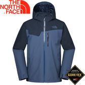 【The North Face 男款 GORE-TEX 可套接防水外套《藍色》】2UB9LKM/防水外套/外套/防風外套★滿額送
