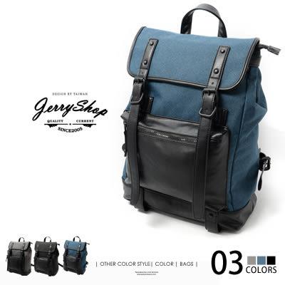 後背包 JerryShop 韓版皮質口袋造型大後背包(3色) 防水高單數 休閒 旅行包 學生包 筆電包【JBZ0002】
